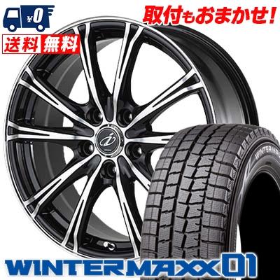 225/50R17 DUNLOP ダンロップ WINTER MAXX 01 WM01 ウインターマックス 01 5ZIGEN INPERIO X-5 5ジゲン インペリオ X-5 スタッドレスタイヤホイール4本セット