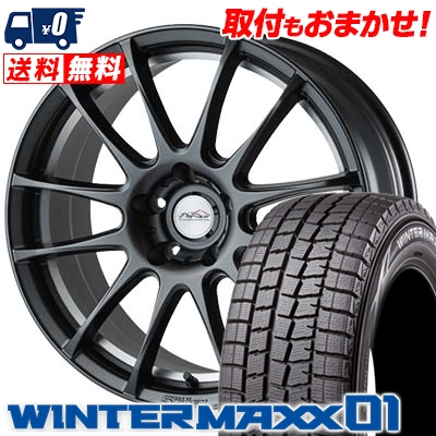 225/50R17 DUNLOP ダンロップ WINTER MAXX 01 WM01 ウインターマックス 01 5ZIGEN PRORACER Z1 5ジゲン プロレーサー Z1 スタッドレスタイヤホイール4本セット