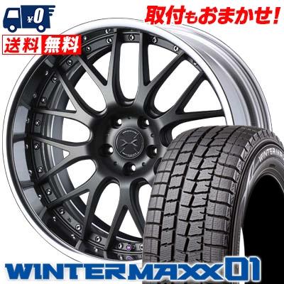 235/50R18 DUNLOP ダンロップ WINTER MAXX 01 WM01 ウインターマックス 01 weds MAVERICK 709M ウエッズ マーベリック 709M スタッドレスタイヤホイール4本セット
