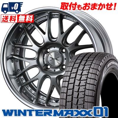 175/60R16 DUNLOP ダンロップ WINTER MAXX 01 WM01 ウインターマックス 01 weds MAVERICK 709M ウエッズ マーベリック 709M スタッドレスタイヤホイール4本セット