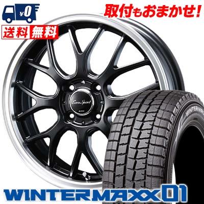 165/60R15 DUNLOP ダンロップ WINTER MAXX 01 WM01 ウインターマックス 01 Eoro Sport Type 805 ユーロスポーツ タイプ805 スタッドレスタイヤホイール4本セット