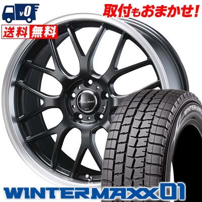 225/50R17 DUNLOP ダンロップ WINTER MAXX 01 WM01 ウインターマックス 01 Eoro Sport Type 805 ユーロスポーツ タイプ805 スタッドレスタイヤホイール4本セット