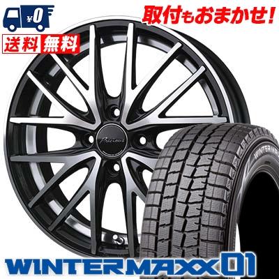 175/60R16 DUNLOP ダンロップ WINTER MAXX 01 WM01 ウインターマックス 01 Precious AST M1 プレシャス アスト M1 スタッドレスタイヤホイール4本セット