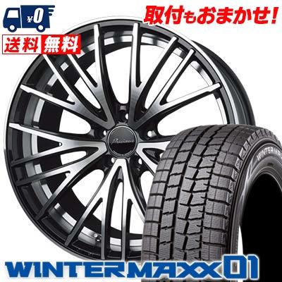 235/50R18 DUNLOP ダンロップ WINTER MAXX 01 WM01 ウインターマックス 01 Precious AST M1 プレシャス アスト M1 スタッドレスタイヤホイール4本セット