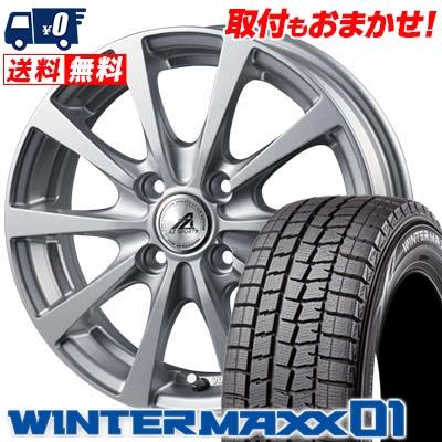 155/70R13 75Q DUNLOP ダンロップ WINTER MAXX 01 WM01 ウインターマックス 01 AZ SPORTS EX10 AZスポーツ EX10 スタッドレスタイヤホイール4本セット