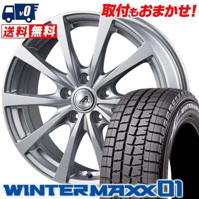 215/60R16 95Q DUNLOP ダンロップ WINTER MAXX 01 WM01 ウインターマックス 01 AZ SPORTS EX10 AZスポーツ EX10 スタッドレスタイヤホイール4本セット