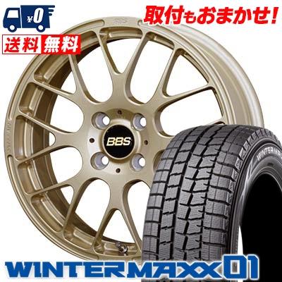 低価格で大人気の 195/55R16 DUNLOP ダンロップ WINTER MAXX 01 WM01 ウインターマックス 01 BBS RP BBS RP スタッドレスタイヤホイール4本セット, アイシートレーディング a08838d5