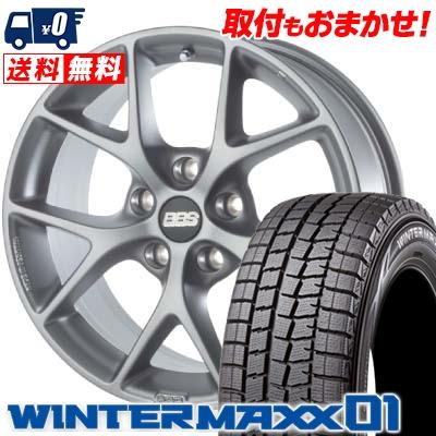 205/60R16 92Q DUNLOP ダンロップ WINTER MAXX 01 ウインターマックス 01 WM01 BBS SR スタッドレスタイヤホイール4本セット