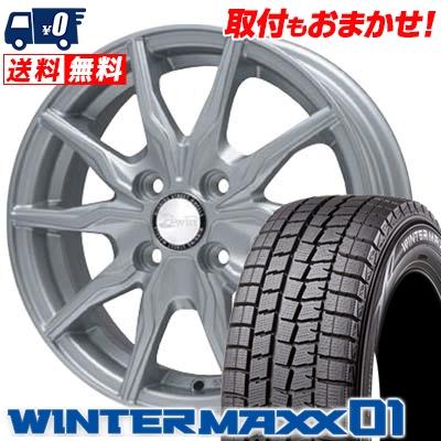 185/60R15 DUNLOP ダンロップ WINTER MAXX 01 WM01 ウインターマックス 01 B-WIN KRX B-WIN KRX スタッドレスタイヤホイール4本セット
