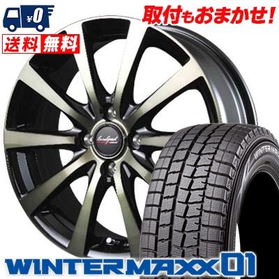 165/70R14 DUNLOP ダンロップ WINTER MAXX 01 WM01 ウインターマックス 01 EuroSpeed BL10 ユーロスピード BL10 スタッドレスタイヤホイール4本セット
