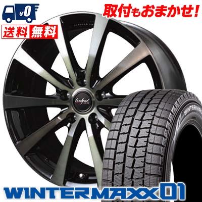 195/65R15 DUNLOP ダンロップ WINTER MAXX 01 WM01 ウインターマックス 01 EuroSpeed BL10 ユーロスピード BL10 スタッドレスタイヤホイール4本セット