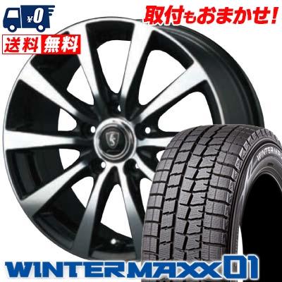 205/60R16 DUNLOP ダンロップ WINTER MAXX 01 WM01 ウインターマックス 01 EuroSpeed BL10 ユーロスピード BL10 スタッドレスタイヤホイール4本セット