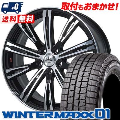 215/55R17 DUNLOP ダンロップ WINTER MAXX 01 WM01 ウインターマックス 01 Bahnsport TYPE 525 バーンシュポルト タイプ525 スタッドレスタイヤホイール4本セット