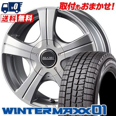 185/65R14 86Q DUNLOP ダンロップ WINTER MAXX 01 WM01 ウインターマックス 01 ZEABEC BT-5 ジーベック BT-5 スタッドレスタイヤホイール4本セット