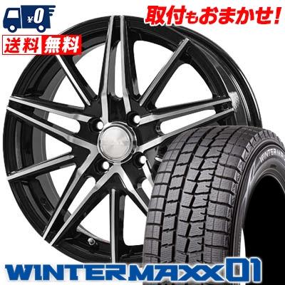 165/60R15 DUNLOP ダンロップ WINTER MAXX 01 WM01 ウインターマックス 01 BLONKS TB01 ブロンクス TB01 スタッドレスタイヤホイール4本セット