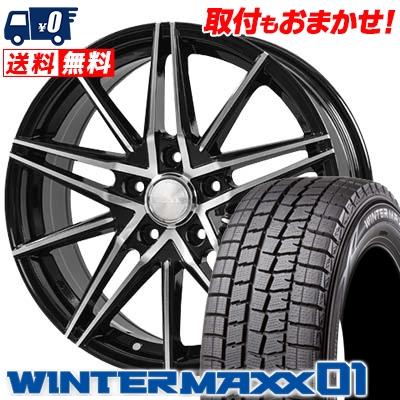 195/60R16 DUNLOP ダンロップ WINTER MAXX 01 WM01 ウインターマックス 01 BLONKS TB01 ブロンクス TB01 スタッドレスタイヤホイール4本セット