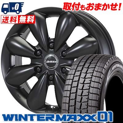 215/65R16 DUNLOP ダンロップ WINTER MAXX 01 WM01 ウインターマックス 01 BOXISM 25b ボクシズム 25b スタッドレスタイヤホイール4本セット