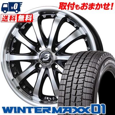 185/60R15 DUNLOP ダンロップ WINTER MAXX 01 WM01 ウインターマックス 01 BADX LOXARNY EX BYRON STINGER バドックス ロクサーニ EX バイロンスティンガー スタッドレスタイヤホイール4本セット