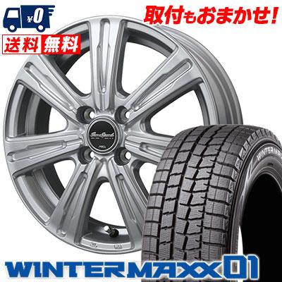 185/65R14 86Q DUNLOP ダンロップ WINTER MAXX 01 WM01 ウインターマックス 01 EuroSpeed C-07 ユーロスピード C-07 スタッドレスタイヤホイール4本セット