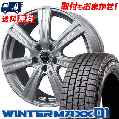 225/50R17 94Q DUNLOP ダンロップ WINTER MAXX 01 WM01 ウインターマックス 01 EuroSpeed C-07 ユーロスピード C-07 スタッドレスタイヤホイール4本セット