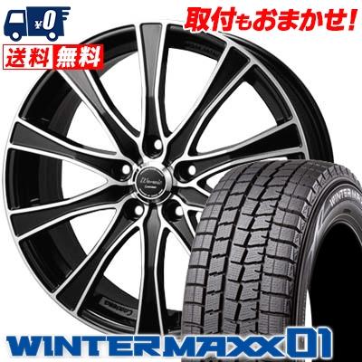 225/50R17 DUNLOP ダンロップ WINTER MAXX 01 WM01 ウインターマックス 01 Warwic Carozza ワーウィック カロッツァ スタッドレスタイヤホイール4本セット