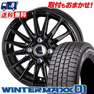 185/65R14 86Q DUNLOP ダンロップ WINTER MAXX 01 WM01 ウインターマックス 01 CIRCLAR VERSION DF サーキュラー バージョン DF スタッドレスタイヤホイール4本セット