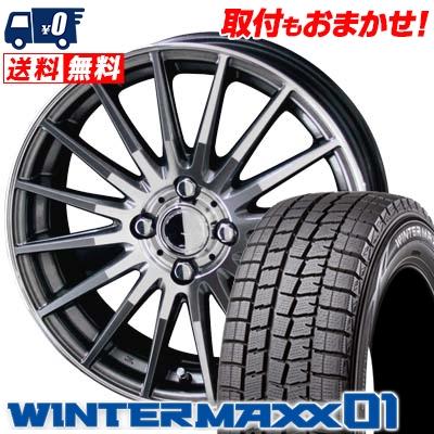 175/60R16 82Q DUNLOP ダンロップ WINTER MAXX 01 WM01 ウインターマックス 01 CIRCLAR VERSION DF サーキュラー バージョン DF スタッドレスタイヤホイール4本セット