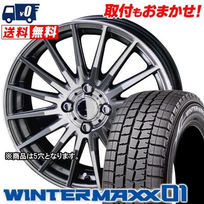195/70R15 92Q DUNLOP ダンロップ WINTER MAXX 01 WM01 ウインターマックス 01 CIRCLAR VERSION DF サーキュラー バージョン DF スタッドレスタイヤホイール4本セット