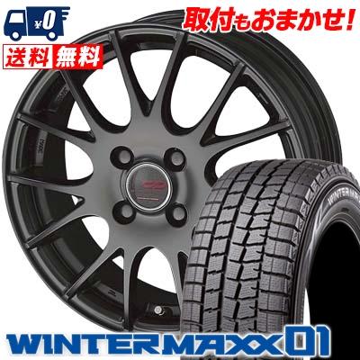 165/65R15 DUNLOP ダンロップ WINTER MAXX 01 WM01 ウインターマックス 01 ENKEI CREATIVE DIRECTION CDM1 エンケイ クリエイティブ ディレクション CD-M1 スタッドレスタイヤホイール4本セット
