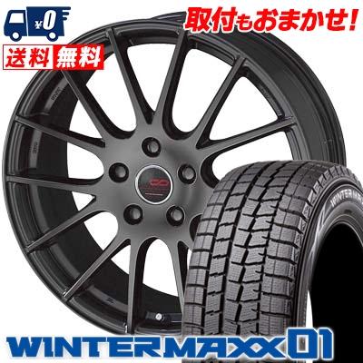 235/50R18 DUNLOP ダンロップ WINTER MAXX 01 WM01 ウインターマックス 01 ENKEI CREATIVE DIRECTION CDM1 エンケイ クリエイティブ ディレクション CD-M1 スタッドレスタイヤホイール4本セット