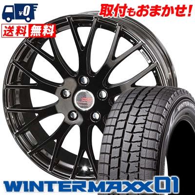195/65R15 91Q DUNLOP ダンロップ WINTER MAXX 01 WM01 ウインターマックス 01 ENKEI CREATIVE DIRECTION CDM2 エンケイ クリエイティブ ディレクション CD-M2 スタッドレスタイヤホイール4本セット