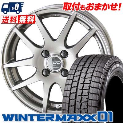 165/65R15 DUNLOP ダンロップ WINTER MAXX 01 WM01 ウインターマックス 01 ENKEI CREATIVE DIRECTION CDR2 エンケイ クリエイティブ ディレクション CD-R2 スタッドレスタイヤホイール4本セット