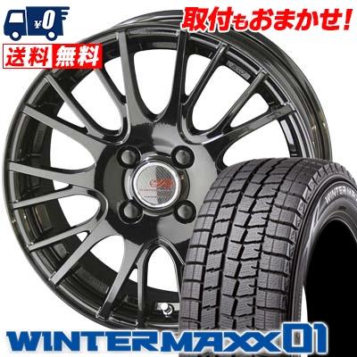 175/70R14 DUNLOP ダンロップ WINTER MAXX 01 WM01 ウインターマックス 01 ENKEI CREATIVE DIRECTION CDS1 エンケイ クリエイティブ ディレクション CD-S1 スタッドレスタイヤホイール4本セット