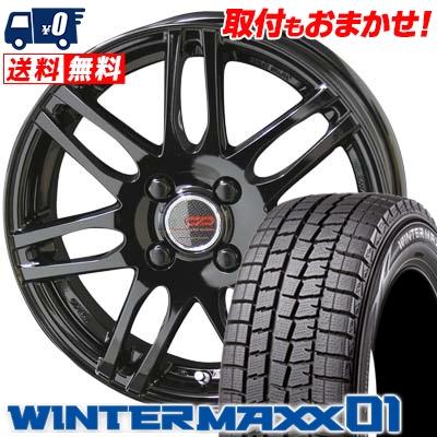 165/65R15 DUNLOP ダンロップ WINTER MAXX 01 WM01 ウインターマックス 01 ENKEI CREATIVE DIRECTION CDS2 エンケイ クリエイティブ ディレクション CD-S2 スタッドレスタイヤホイール4本セット