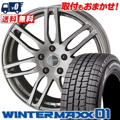 215/55R17 DUNLOP ダンロップ WINTER MAXX 01 WM01 ウインターマックス 01 ENKEI CREATIVE DIRECTION CDS2 エンケイ クリエイティブ ディレクション CD-S2 スタッドレスタイヤホイール4本セット