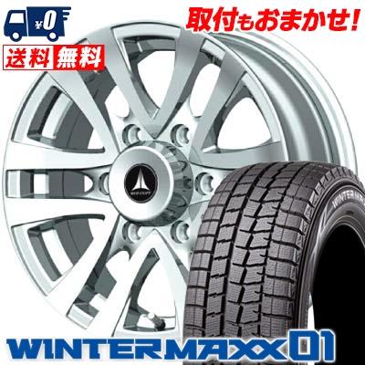 ウインターマックス 01 WM01 205/70R15 96Q マッドクリフ シルバー スタッドレスタイヤホイール 4本 セット