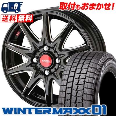 185/55R15 DUNLOP ダンロップ WINTER MAXX 01 WM01 ウインターマックス 01 RIVAZZA CORSE リヴァッツァ コルセ スタッドレスタイヤホイール4本セット