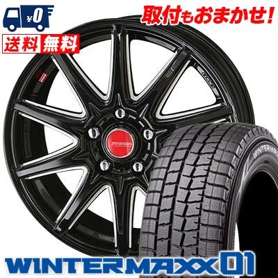 205/65R15 DUNLOP ダンロップ WINTER MAXX 01 WM01 ウインターマックス 01 RIVAZZA CORSE リヴァッツァ コルセ スタッドレスタイヤホイール4本セット