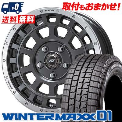 195/60R16 DUNLOP ダンロップ WINTER MAXX 01 WM01 ウインターマックス 01 CRAG T-GRABIC クラッグ Tグラビック スタッドレスタイヤホイール4本セット