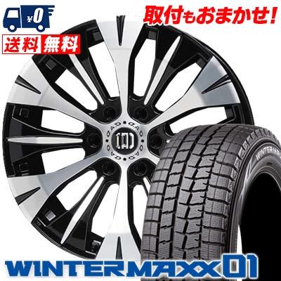 215/65R16 DUNLOP ダンロップ WINTER MAXX 01 WM01 ウインターマックス 01 D.A.D BARDICHE D.A.D バルディッシュ スタッドレスタイヤホイール4本セット
