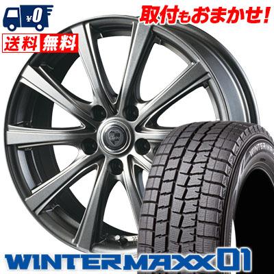 205/65R16 DUNLOP ダンロップ WINTER MAXX 01 WM01 ウインターマックス 01 CLAIRE DG10 クレール DG10 スタッドレスタイヤホイール4本セット