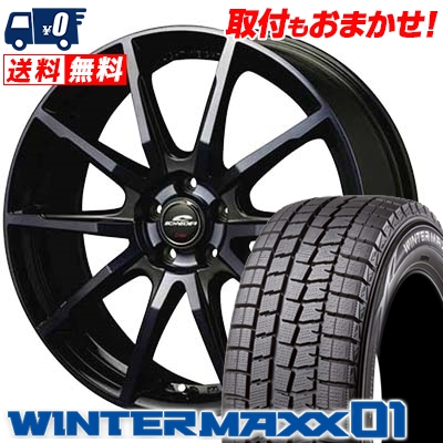 195/65R15 DUNLOP ダンロップ WINTER MAXX 01 WM01 ウインターマックス 01 SCHNEIDER DR-01 シュナイダー DR-01 スタッドレスタイヤホイール4本セット
