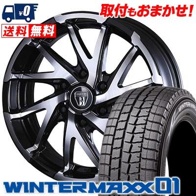 215/65R16 DUNLOP ダンロップ WINTER MAXX 01 WM01 ウインターマックス 01 BARBERO D-TWIST バルベロ ダイナミック ツイスト スタッドレスタイヤホイール4本セット