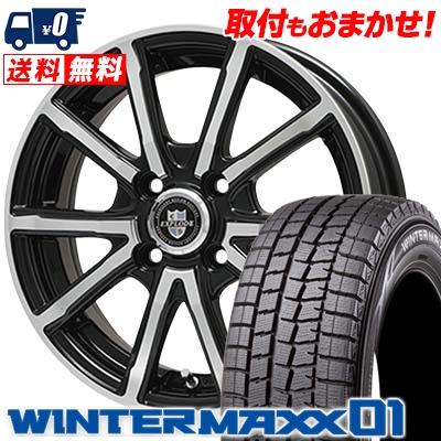 185/65R15 DUNLOP ダンロップ WINTER MAXX 01 WM01 ウインターマックス 01 EXPLODE-BPV エクスプラウド BPV スタッドレスタイヤホイール4本セット
