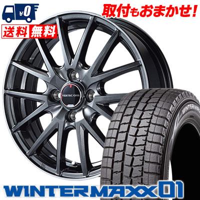 185/65R15 88Q DUNLOP ダンロップ WINTER MAXX 01 WM01 ウインターマックス 01 VERTEC ONE Eins.1 ヴァーテック ワン アインス ワン スタッドレスタイヤホイール4本セット