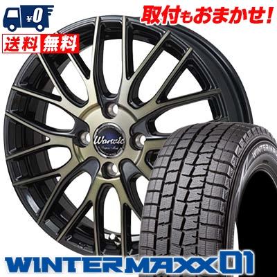 165/60R15 DUNLOP ダンロップ WINTER MAXX 01 WM01 ウインターマックス 01 Warwic Empress Mesh ワーウィック エンプレスメッシュ スタッドレスタイヤホイール4本セット