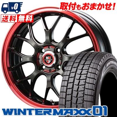 165/60R15 DUNLOP ダンロップ WINTER MAXX 01 WM01 ウインターマックス 01 EXPLODE-RBM エクスプラウド RBM スタッドレスタイヤホイール4本セット