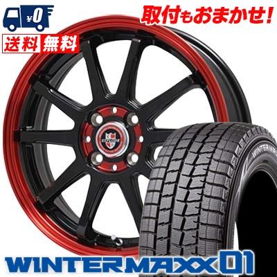 175/60R16 DUNLOP ダンロップ WINTER MAXX 01 WM01 ウインターマックス 01 EXPRLODE-RBS エクスプラウド RBS スタッドレスタイヤホイール4本セット