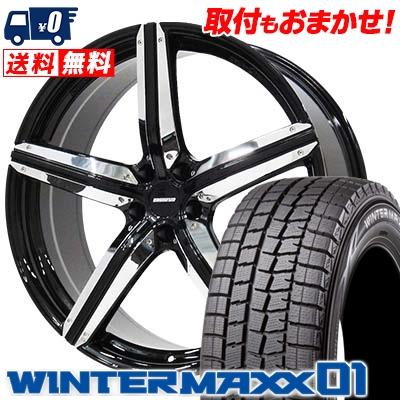 235/50R18 DUNLOP ダンロップ WINTER MAXX 01 WM01 ウインターマックス 01 ESTATUS Style-CTR エステイタス スタイルCTR スタッドレスタイヤホイール4本セット