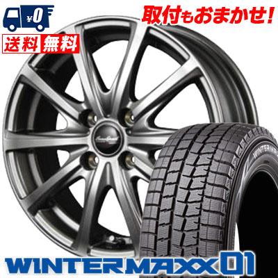 185/65R14 DUNLOP ダンロップ WINTER MAXX 01 WM01 ウインターマックス 01 EuroSpeed V25 ユーロスピード V25 スタッドレスタイヤホイール4本セット